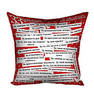 Подушка с принтом 33 причины почему я люблю тебя 30х30см Рус (Я202)