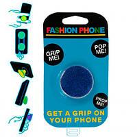 Держатель для телефона Popsocket Glitter синий