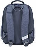 """Школьный рюкзак """"BAGLAND"""" для девочки 1-4 класс., фото 2"""