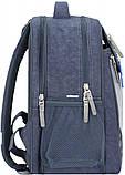 """Школьный рюкзак """"BAGLAND"""" для девочки 1-4 класс., фото 3"""