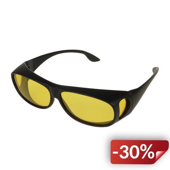 Антибликовые очки для водителей Supretto (5603)