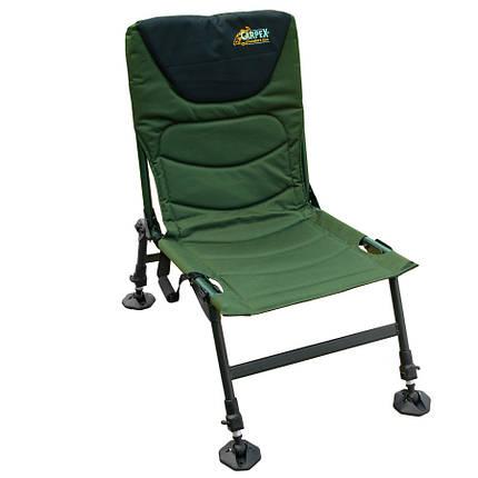 Карповое кресло Robinson Relax (92KK005), фото 2