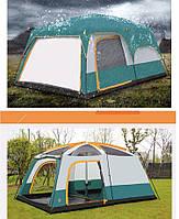 Палатка для кемпинга, 10-12 человек, полный рост, качественный материал , водостойкая .