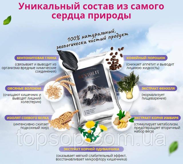 Бентонит в Украине