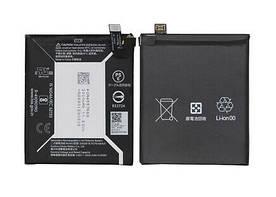 Аккумулятор АКБ для Google Pixel 3A | G020E-B (3000 mAh) Оригинал Китай