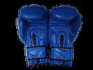 Перчатки боксерские кожаные Elast BO-4748 8 ун, фото 2