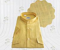 Теніска жовта чоловіча  №12-34 6600 V 24, фото 1