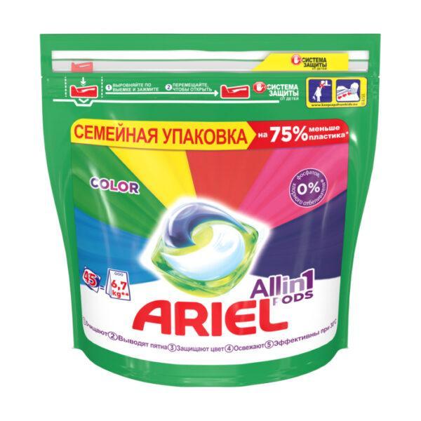 Капсулы для стирки Ariel Pods Все-в-1 Color, 45 шт.