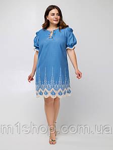 Чарівне блакитне вільний батальне літнє плаття з мереживом і вишивкою (Надін lzn)