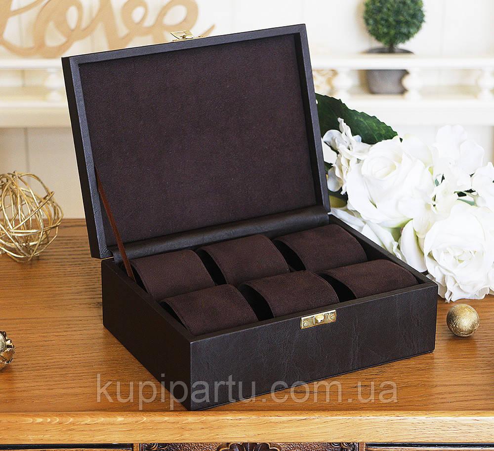 Шкатулка для хранения  часов 22*17,5*7,5 Гранд Презент 603410 коричневая
