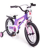 Детский легкий магниевый Велосипед Hammer Brilliant 16 дюймов от 5 лет легкий Фиолетовый