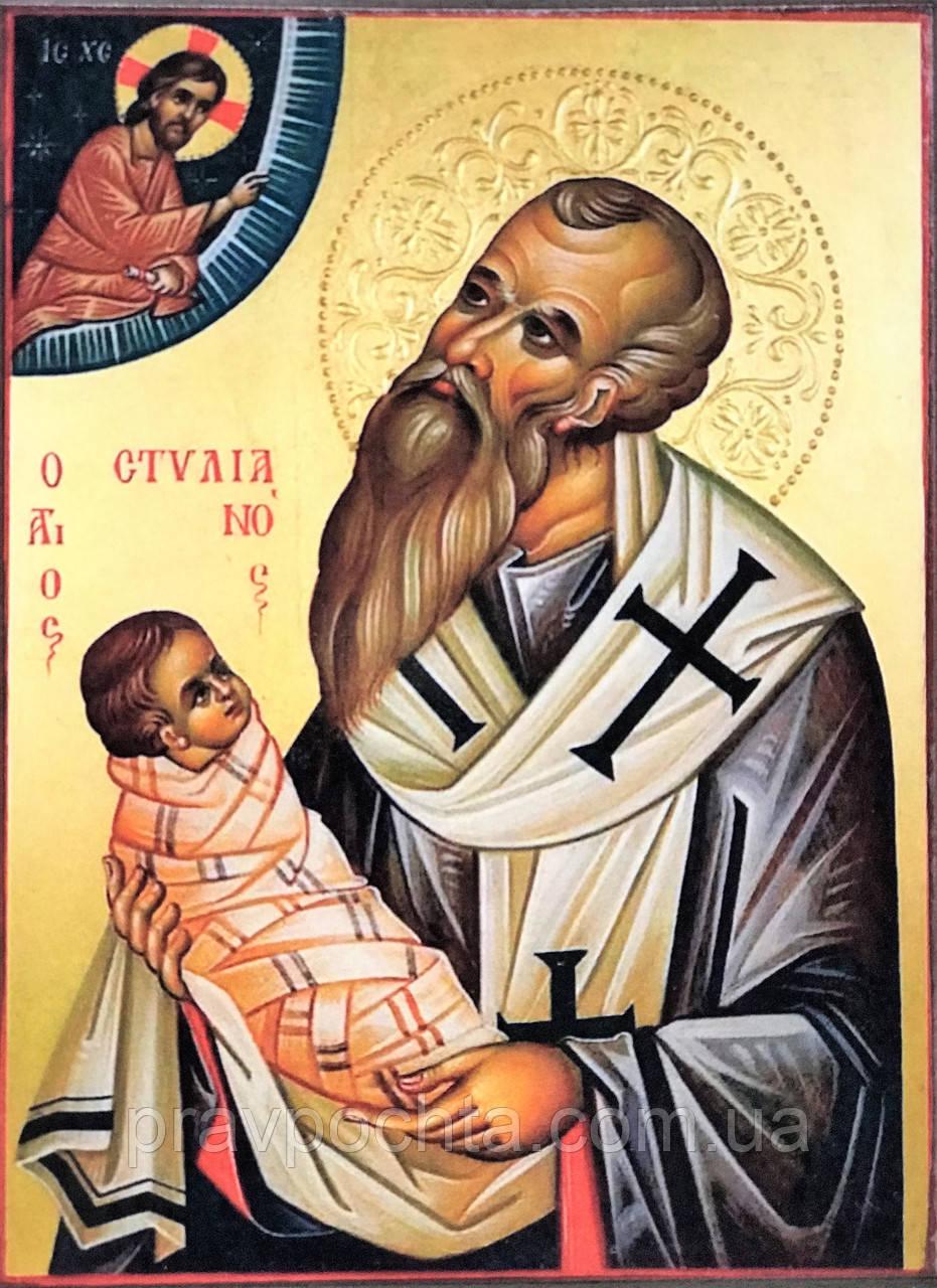 Преподобный Стилиан Пафлагонский