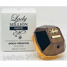 Жіночий тестер пако рабан леді мільйон прайв Paco Rabanne Lady Million Prive 80 ml (осіб) парфуми парфуми аромат