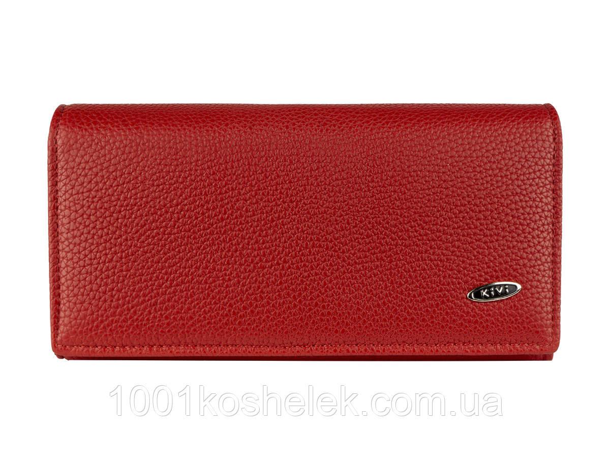 Кошелек женский  Kivi Classik Red 651-2 Флотар