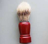 Помазок для бритья 999