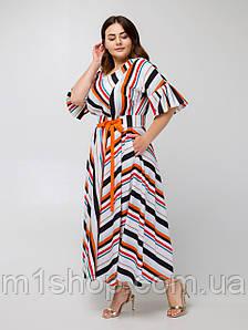 Яскраве літнє довге батальне плаття в смужку з спідницею-полусолнце (Петакса lzn)
