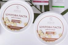 Домашняя сахарная паста ТМ Serica
