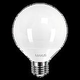 LED лампа Maxus G95 12w E27 4100K, фото 2