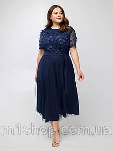 Красиве темно-синє батальне сукню з сіткою і квіткової аплікацією (Меринда lzn)