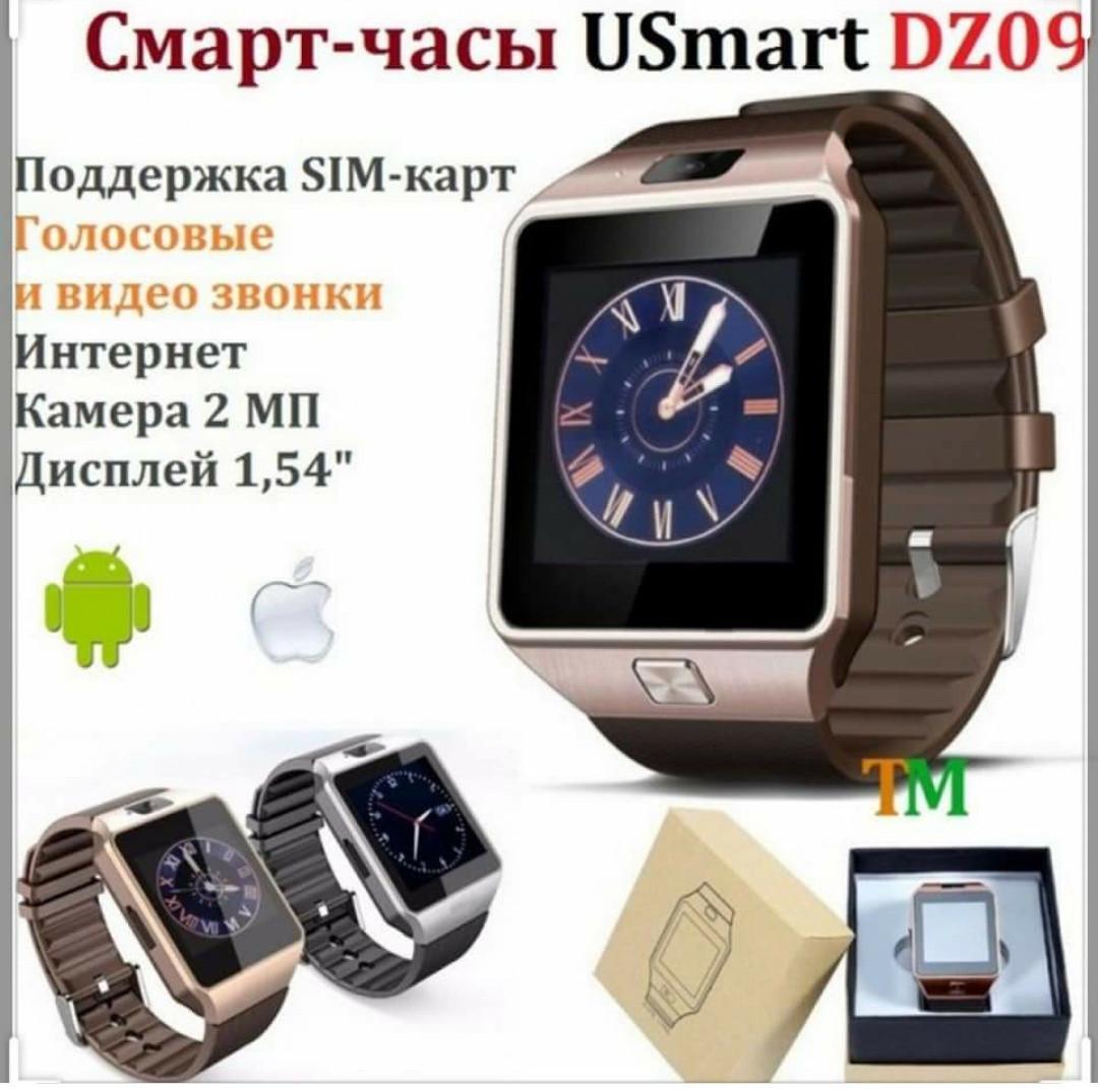 Смарт часы DZ09 черного цвета. Умные Часы-Телефон Smart watch Phone DZ09 в фирменной коробке 231337