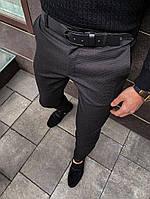 Мужские классические брюки (тёмные).