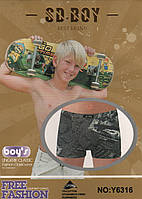 Детские трусы SD.BOY - 24.00 грн./шт. NO:Y6316 (масло)