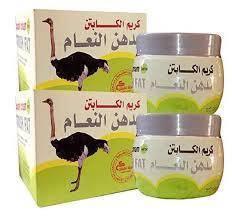 Крем (мазь) со страусиным жиром от боли El Captan из Египта Страусиный жир Ostrish Fat (от боли в сутставах)
