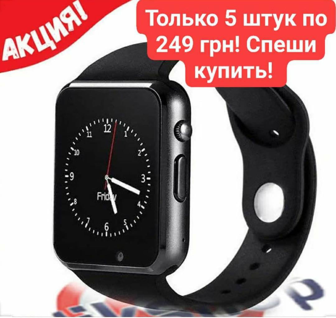 Смарт-часы Smart Watch A1 Черные (1-01) 231760