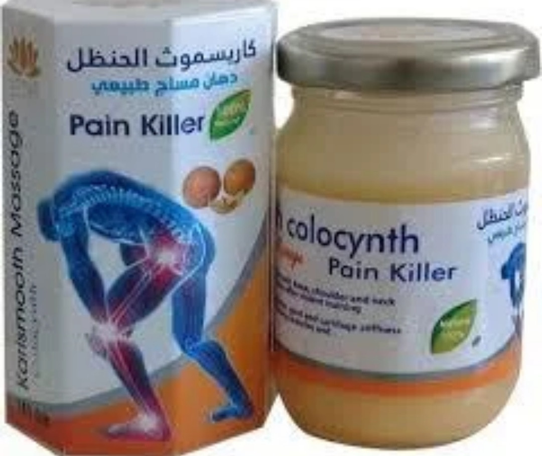 Бальзам для суставов от мышечной боли /Organica Massage Colocynth Pain Killer /Lotus 231972