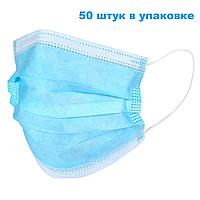 Маска медицинская трехслойная одноразовая с носовым фиксатором ирезиновыми заушницами.Упаковка 50 шт.