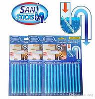Палочки Sani Sticks (Сани Стикс) для очистки водосточных труб