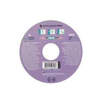 Запасной блок файл-ленты для катушки Bobbi Nail 240 грит (8 м) STALEKS PRO