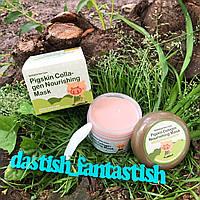 Маска коллагеновая BIOAQUA Pigskin Collagen Nourishing Mask (100г)