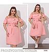 Платье летнее открытые плечи рюш софт 48-50,52-54, фото 3