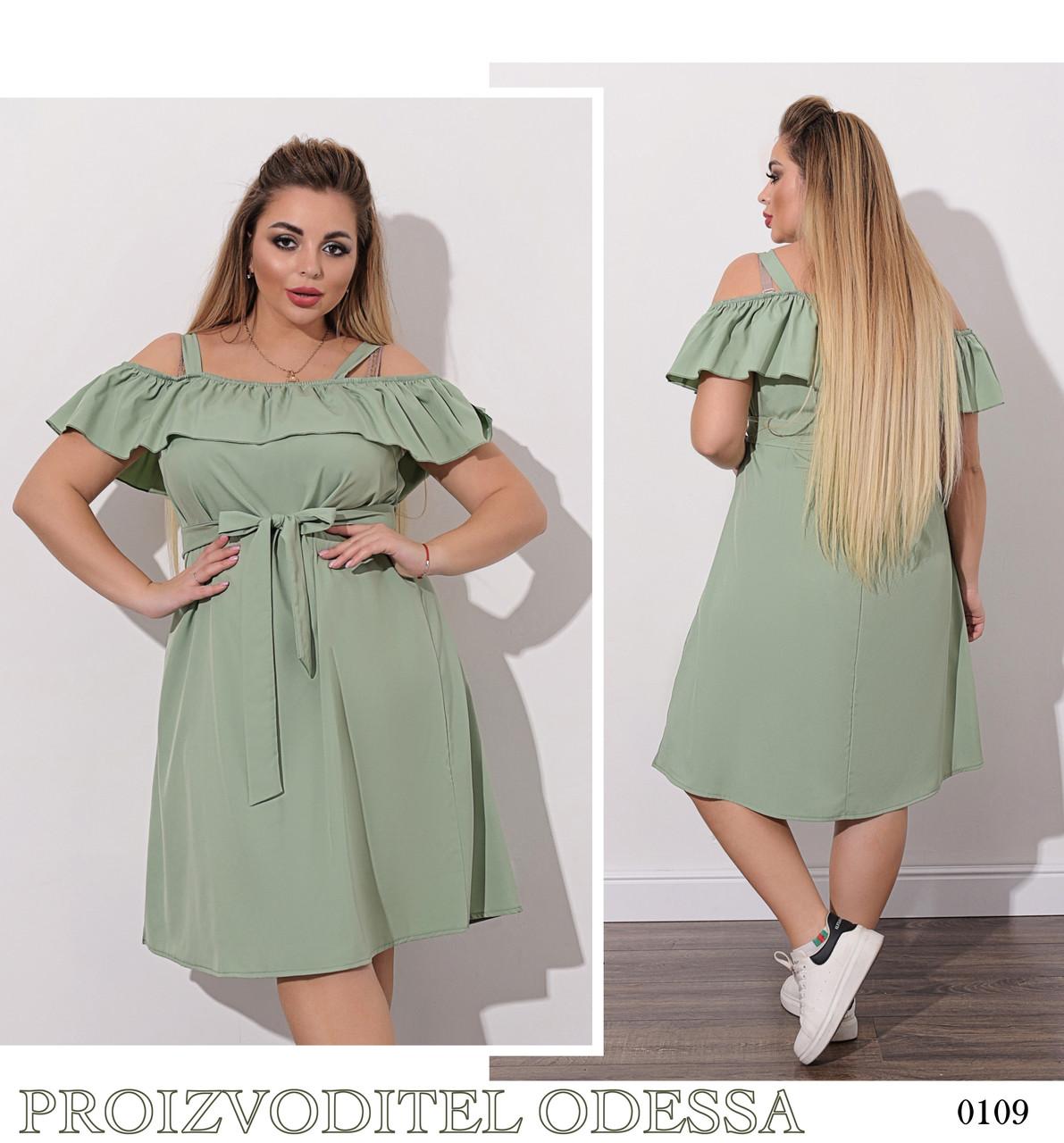 Платье летнее открытые плечи рюш софт 48-50,52-54