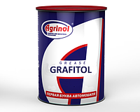Смазка Агринол Графитол банка 0,8кг, фото 1