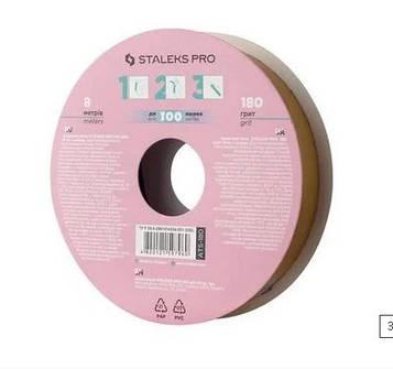 Запасной блок файл-ленты для катушки Bobbi Nail 180 грит (8 м) STALEKS PRO