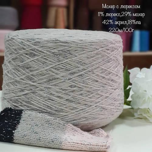 Silver_yarn итальянская бобинная пряжа