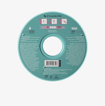 Запасной блок файл-ленты для катушки Bobbi Nail 100 грит (8 м) STALEKS PRO