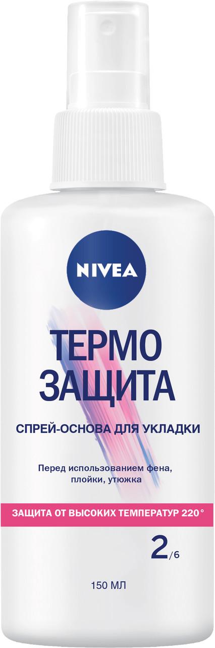 "Спрей-основа для укладки волос ""Термозащита"" Nivea (150мл.)"