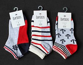 Хлопковые носки для мальчиков 5-6 лет ТМ Olay 54896127751561