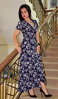 Легкое яркое штапельное платье размеры от 44 до 52