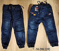 Джинсовые брюки на флисе для мальчиков оптом, Taurus, 98-128 рр., арт. T-56