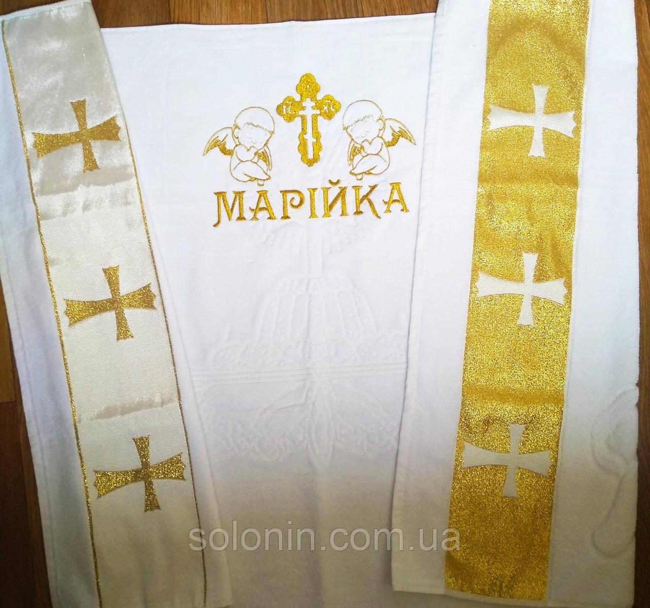 Крыжма крестильное полотенце.