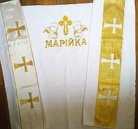 Крыжма крестильное полотенце., фото 1