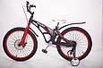 Детский легкий магниевый велосипед  MARS-20 дюймов Черный от 10 лет, фото 6
