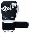 Перчатки боксерские V Noks Aria 12oz, фото 2