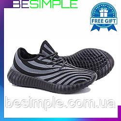 Кроссовки Adidas yeezy Zebra, Адидас - 41-43р + Подарок