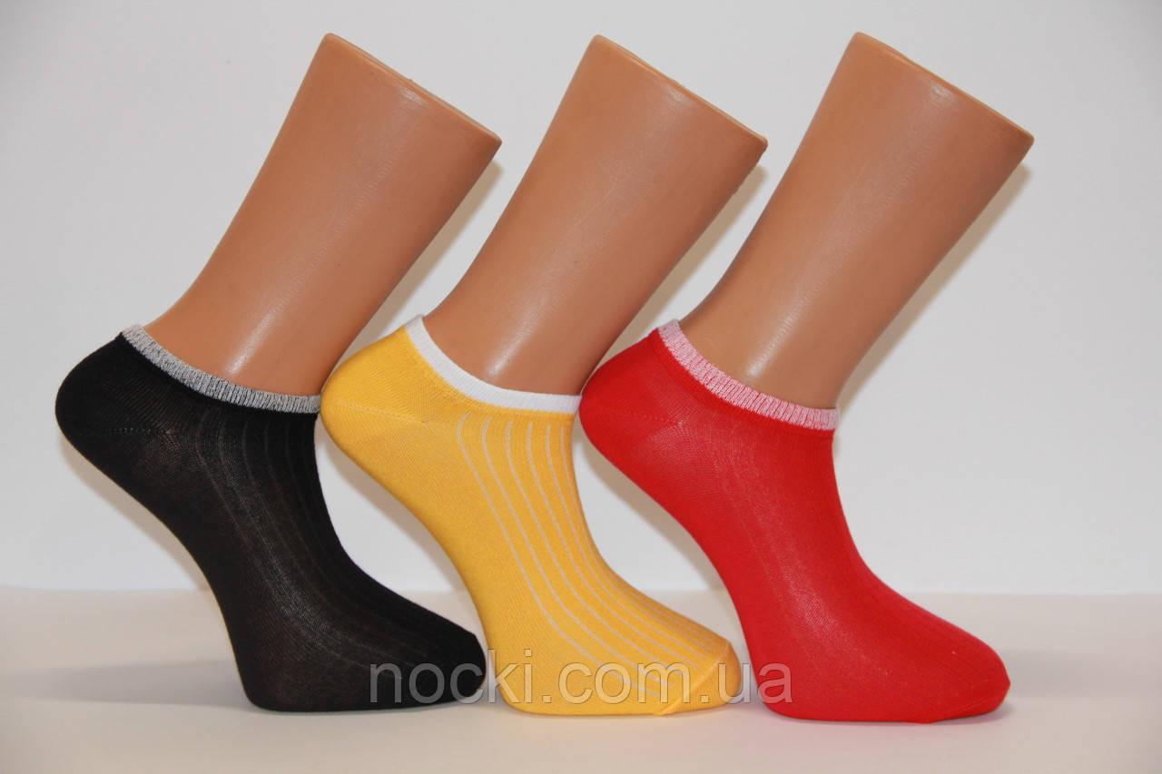 Мужские носки короткие с хлопка в рубчик НЛ
