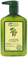 CHI Olive Organics Styling Glaze - Глазурь для укладки волос, 340 ml, фото 1